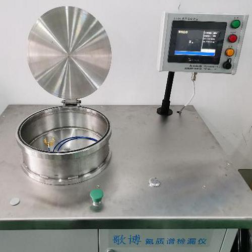 光纤激光器封装氦质谱检漏